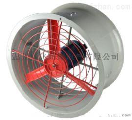 BT35-11-3.15#防爆风机