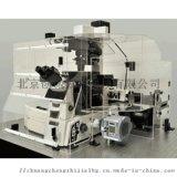 A1+A1R+全自动共聚焦显微镜