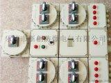 铝合金防爆检修电源插座箱定做