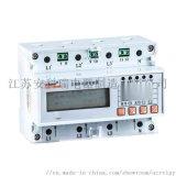 樓層配電三相電錶箱價格