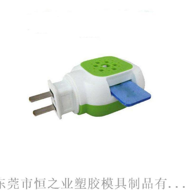 家用電子蚊香塑料配件