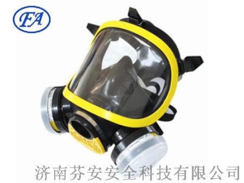 防毒面具(黄)+FA防毒面具