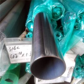 304不锈钢管圆管φ40x0.7/0.8/1.0