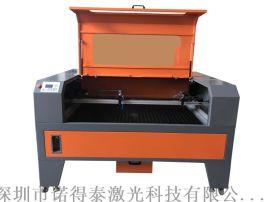 诺得泰1610双头100W皮革激光切割机