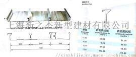 武汉生产YXB66-240-720闭口楼承板报价