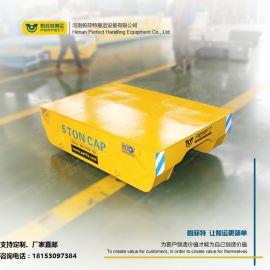 厂家直邮拖电缆电动平车//搬运小车/5吨载重