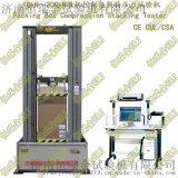 供應-100KN包裝箱壓力試驗機