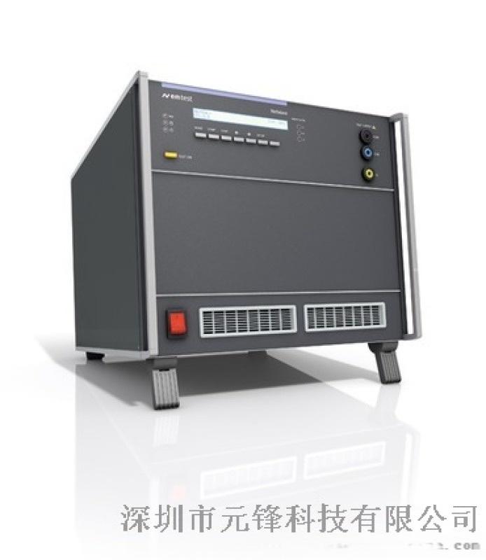emtest測試/瑞士NetWave抗擾度模擬器