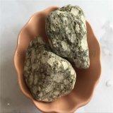 厂家直销麦饭石 水质净化用麦饭石 汗蒸房用麦饭石