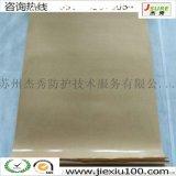 JSURE杰秀防锈提供VCI防锈平纹覆膜纸