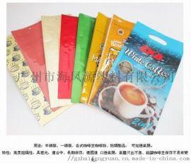 食品包装 复合袋铝箔袋
