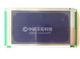 注塑机电脑显示屏MS240158D-4全新