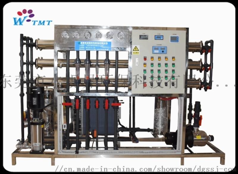 EDI超纯水装置车用尿素设备
