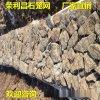 成都石笼网定做,成都石笼网厂家,石笼网供应商
