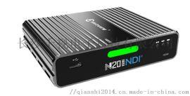 长沙千视N20-4K HDMI视频转换器双向转换