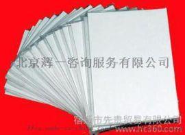 日本进口铜版纸