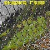 山体防护网,山坡防护网,山区防护网安装