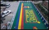 鄂州市氣墊拼裝地板廠家