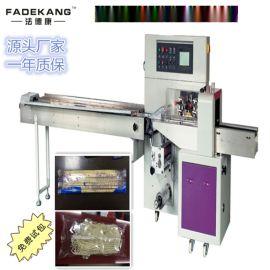 塑料柄刷锅器包装机 麻纤维锅刷包装机 钢丝球刷枕式包装机可定制