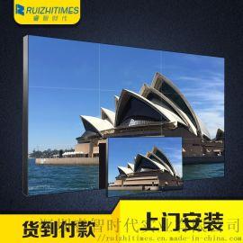 46寸无缝拼接屏工业级大屏显示器液晶大屏监视器