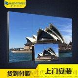 46寸無縫拼接屏工業級大屏顯示器液晶大屏監視器