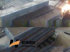 Q345D钢板数控下料加工