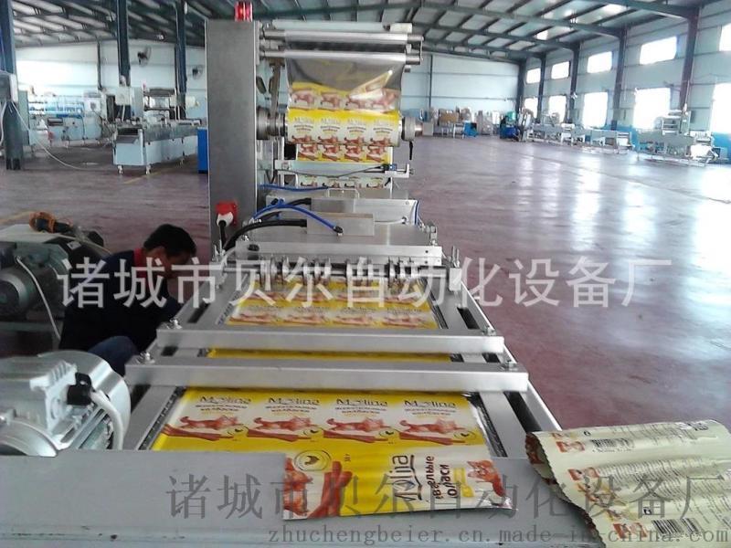 山东厂家直销全自动肉干、豆干铝箔双面拉伸真空包装机