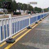 马路市政护栏,道路护栏最新报价,路中分流道路护栏