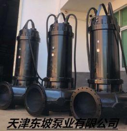 铸铁热水潜水排污泵 铸铁耐高温潜水排污泵