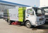 中型扫路车 湿式扫路车 洒水扫路车