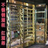 廠家定制不鏽鋼酒櫃|不鏽鋼酒架酒櫃