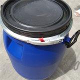 60公斤塑料桶60公斤堆碼桶60公斤大口桶