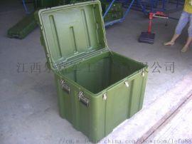 **防护箱,工具箱塑料箱滚塑箱,野战箱空投箱器材箱