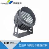 96W窄光束LED投光燈投射5層樓高的投射燈