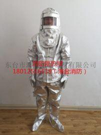 DFXF-93-A消防员隔热服