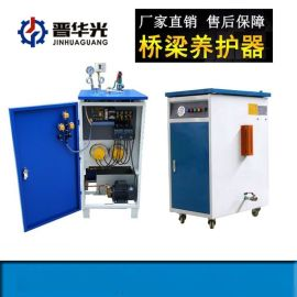 上海桥梁全自动蒸汽发生器√ 铁路养护器厂家直销