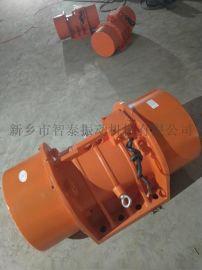 ZDS振动电机,还是智泰交货快,型号齐全,质量有保证。