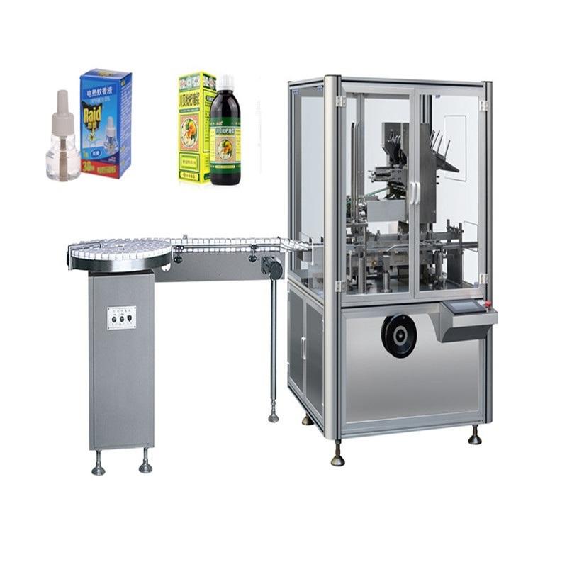 口服液装盒机 西林瓶装盒机,中药口服液装盒机