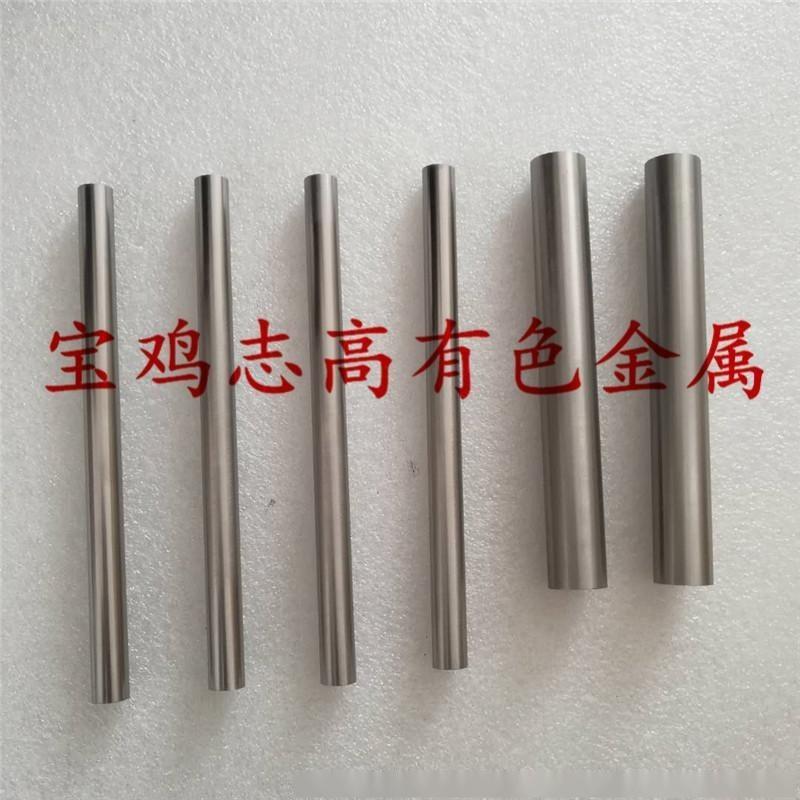 直径2.5 3 3.5 4 5 6 8 10mm钼棒 钼合金棒