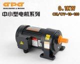 厂家直供台邦GPG三相异步电机减速马达