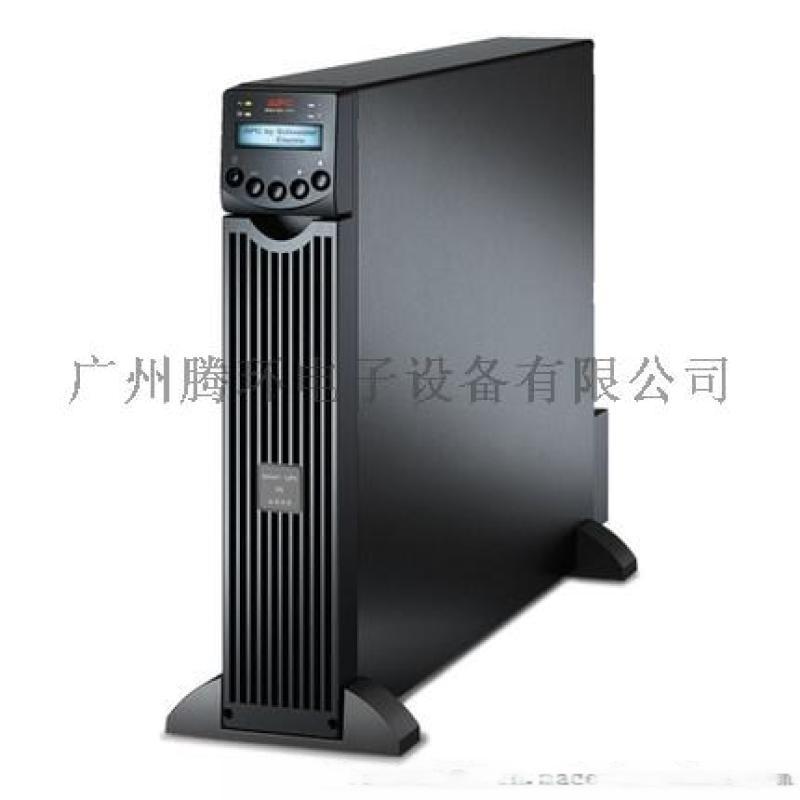 中山UPS電源 施耐德APC 6K 在線式長延時