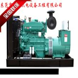 惠州惠阳区发电机组厂家 韩国大宇柴油发电机厂家