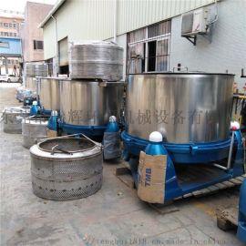 江苏生产800MM工业离心机 沈阳三足不锈钢脱水机