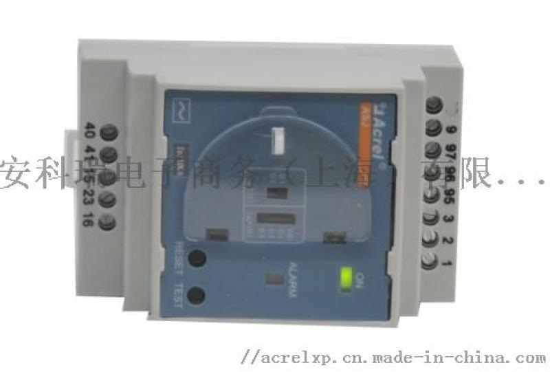 安科瑞智慧剩餘電流繼電器 安科瑞ASJ10-LD1C 導軌式安裝