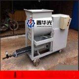 青海海西螺杆注浆泵公路螺杆灌浆泵厂家直销