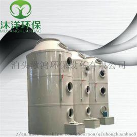 环保PP洗涤塔喷淋塔废气处理设备厂家直销