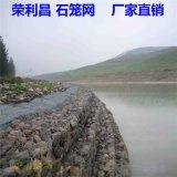 乐山格宾石笼网,乐山生态石笼网,乐山石笼网厂家