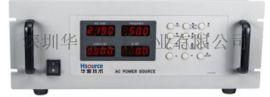 线性交流电源-可编程交流电源厂家
