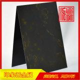 专业生产304古铜做锈不锈钢板