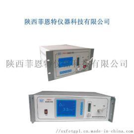 FN301B在线式氧分析仪 微量氧分析仪